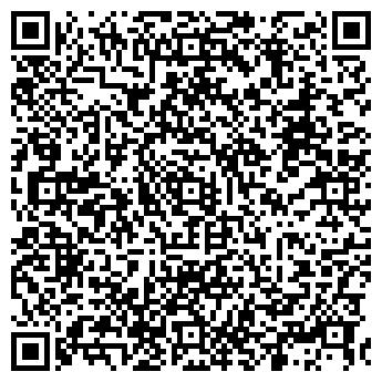 QR-код с контактной информацией организации ВЕРХНЕТАГИЛЬСКИЙ