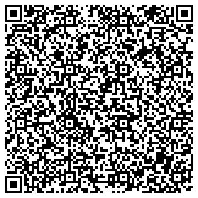 QR-код с контактной информацией организации ВЕРХНЯЯ САЛДА ЦЕНТР ГОСУДАРСТВЕННОГО САНИТАРНО-ЭПИДЕМИОЛОГИЧЕСКОГО НАДЗОРА
