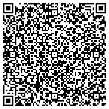 QR-код с контактной информацией организации СТИЛЬ МЕБЕЛЬ