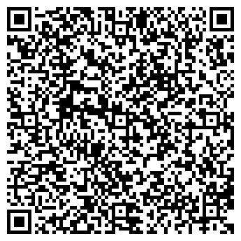 QR-код с контактной информацией организации ВЕРХНЯЯ САЛДА-2