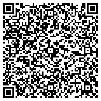 QR-код с контактной информацией организации РСУ 1