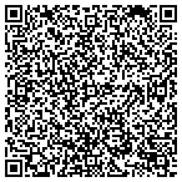 QR-код с контактной информацией организации ТАГИЛ ЭКСПЕРИМЕНТАЛЬНОЕ ПРОИЗВОДСТВО, ООО