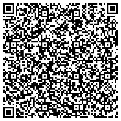 QR-код с контактной информацией организации ВЕРХНЕСАЛДИНСКАЯ СПЕЦИАЛЬНАЯ КОРЕКЦИОННАЯ