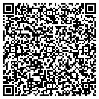 QR-код с контактной информацией организации ВЕРХОТУРЬЯ