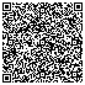 QR-код с контактной информацией организации ПРОКОПЬЕВСКАЯ САЛДА