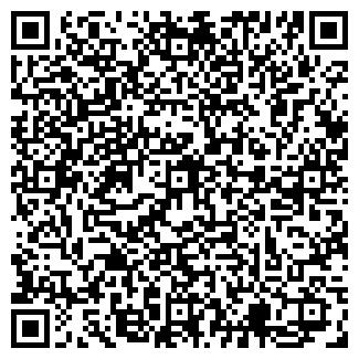 QR-код с контактной информацией организации КРАСНОГОРСКОЕ
