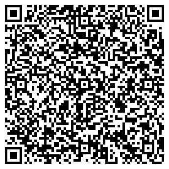 QR-код с контактной информацией организации ВИКУЛОВСКОЕ ДРСУ