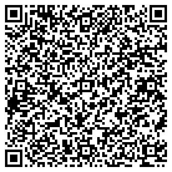 QR-код с контактной информацией организации ПОС. ГАРИ ОВД