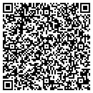 QR-код с контактной информацией организации РСУ 6