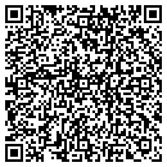 QR-код с контактной информацией организации ЛОПУШИНСКОЕ ЗАО