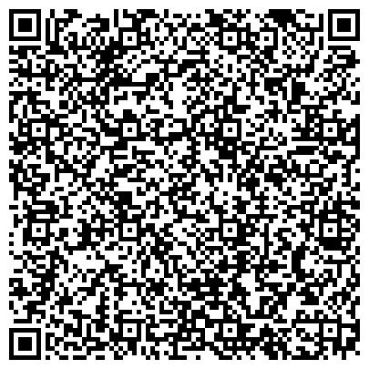QR-код с контактной информацией организации ЕМАНЖЕЛИНСКОЕ ОТДЕЛЕНИЕ ЧЕЛЯБИНСКОГО ФИЛИАЛА ФГУП 'РОСТЕХИНВЕНТАРИЗАЦИЯ'