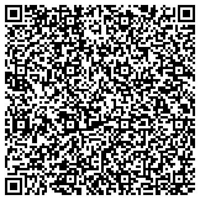 QR-код с контактной информацией организации УПРАВЛЕНИЕ ФЕДЕРАЛЬНОЙ РЕГИСТРАЦИОННОЙ СЛУЖБЫ, ЕМАНЖЕЛИНСКИЙ ОТДЕЛ