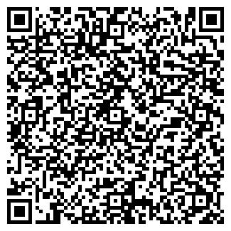 QR-код с контактной информацией организации РЭМС УЧЭТП