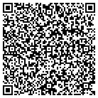 QR-код с контактной информацией организации НАТАЛЬЯ МАГАЗИН