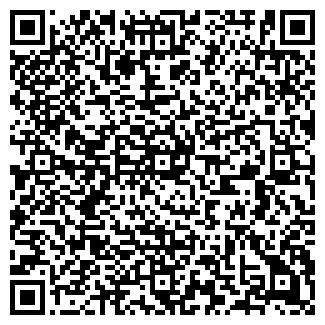 QR-код с контактной информацией организации АЗС №17