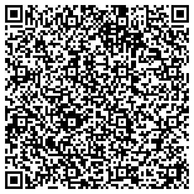 QR-код с контактной информацией организации РОСТО (ДОСААФ) ЕМАНЖЕЛИНСКАЯ ГОРОДСКАЯ ОРГАНИЗАЦИЯ