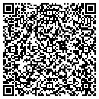 QR-код с контактной информацией организации УРБЕТО
