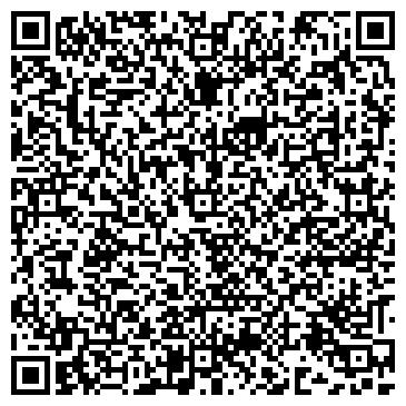 QR-код с контактной информацией организации ВОДОПРОВОДА И КАНАЛИЗАЦИИ МУП