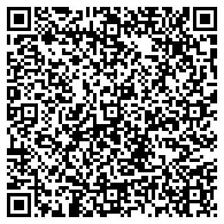 QR-код с контактной информацией организации КОЕЛГИНСКОЕ СПК