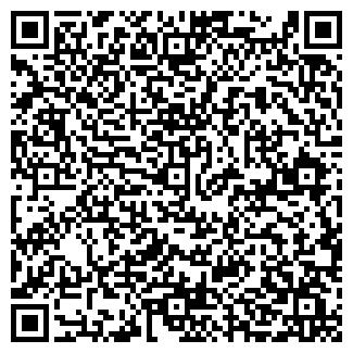 QR-код с контактной информацией организации ПРОГРЕСС АГРОФИРМА