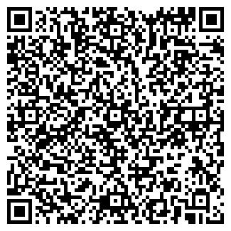 QR-код с контактной информацией организации ДЕНТА ИЧП