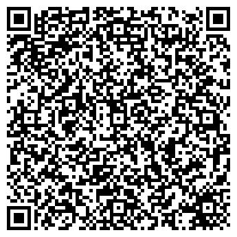 QR-код с контактной информацией организации СУББОТНИК