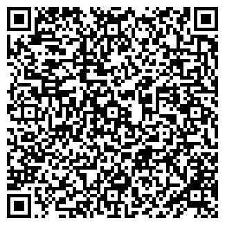 QR-код с контактной информацией организации МЕРИ КЭЙ