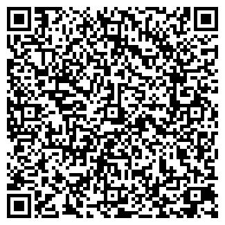 QR-код с контактной информацией организации ООО АЛМАЗ