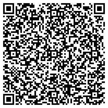 QR-код с контактной информацией организации МБМ СТРОЙ, ООО