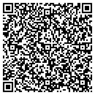 QR-код с контактной информацией организации СЕЙФТРАК