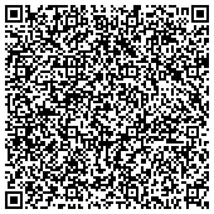 QR-код с контактной информацией организации ОТДЕЛ ЗАГС АДМИНИСТРАЦИИ ЗЛАТОУСТОВСКОГО ГОРОДСКОГО ОКРУГА