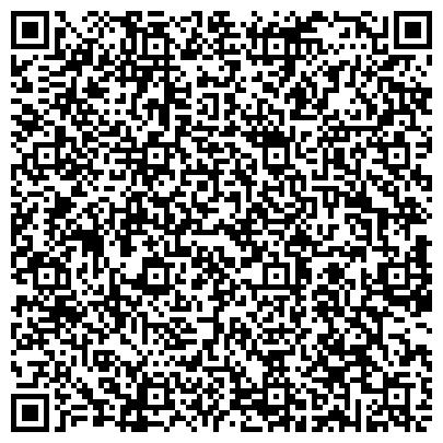 QR-код с контактной информацией организации СУДЕБНЫЙ УЧАСТОК №3