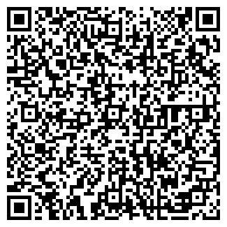 QR-код с контактной информацией организации СЕНА