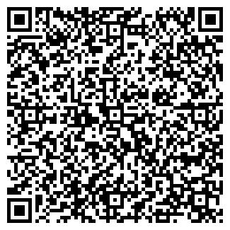 QR-код с контактной информацией организации СЕРДОЛИК