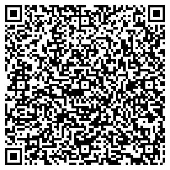 QR-код с контактной информацией организации ЗЛАТОУСТОВСКИЙ ЛЕСХОЗ ФГУ