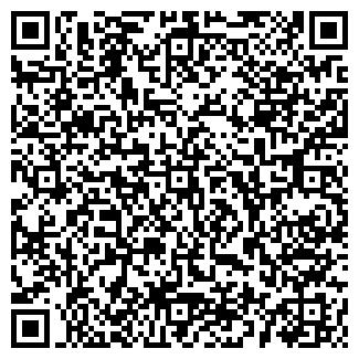 QR-код с контактной информацией организации №76 ДЕТСКИЙ САД