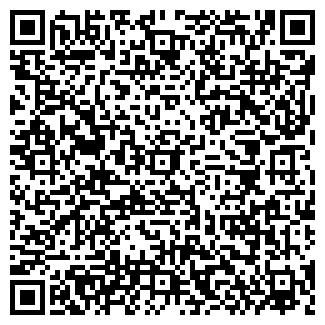 QR-код с контактной информацией организации ОДО СИРИУС ПКФ