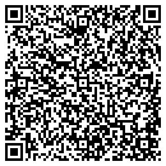 QR-код с контактной информацией организации ООО ВЫСОТНИК