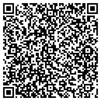 QR-код с контактной информацией организации ТЫ И Я