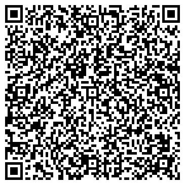 QR-код с контактной информацией организации ЗЛАТОУСТОВСКОЕ ГОРОДСКОЕ ОТДЕЛЕНИЕ ЧООО ВОИ