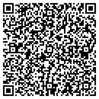 QR-код с контактной информацией организации АЗС №2 'ФОРМУЛА'