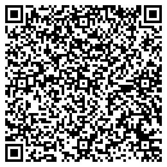 QR-код с контактной информацией организации MAX&DEN АЗС