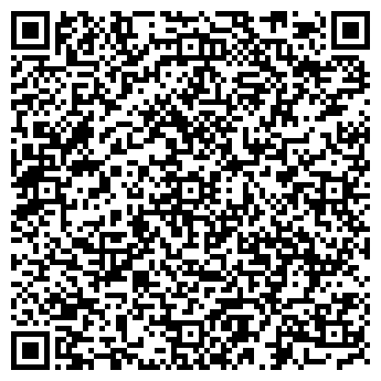 QR-код с контактной информацией организации СОЮЗТРАНСЭКСПЕДИЦИЯ, ОДО