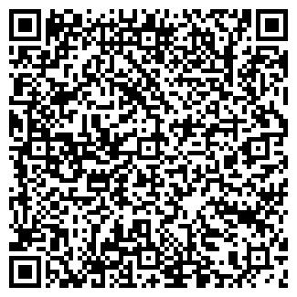 QR-код с контактной информацией организации ДРУЖБА-2 ГСК