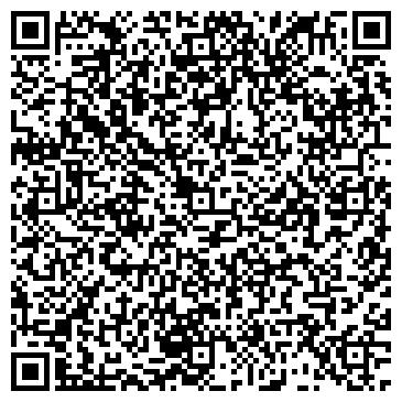 QR-код с контактной информацией организации УРАЛ-12 ГАРАЖНО-СТРОИТЕЛЬНЫЙ КООПЕРАТИВ