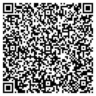 QR-код с контактной информацией организации КОМОД ООО