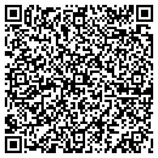 QR-код с контактной информацией организации СОЮЗ-3
