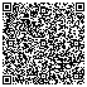 QR-код с контактной информацией организации ГАРАНТ-ЗЛАТОУСТ ЗАО