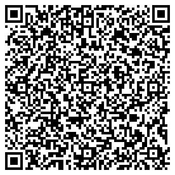 QR-код с контактной информацией организации ООО СП БЕЛА ТРЕЙДИНГ ДЬЮТИ ФРИ