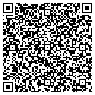 QR-код с контактной информацией организации ИМПАС ООО